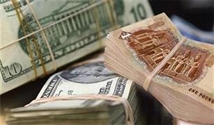 الدولار واليورو والاسترليني.. أسعار العملات الأجنبية والعربية بالبنوك في الاحد