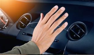 فرصة لاختبار تكييف سياراتك قبل الصيف.. درجات الحرارة تواصل ارتفاعها