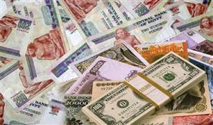 الدولار واليورو والاسترليني.. أسعار العملات الأجنبية والعربية بالبنوك الاربعاء