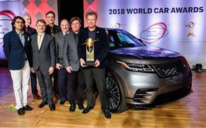 رينج روفر فيلار تفوز بجائزة أجمل سيارة في العالم لعام 2018