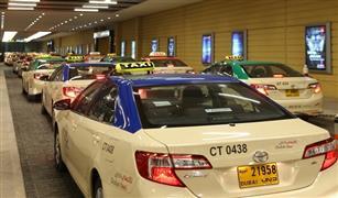 """""""عدادات  ذكية"""" في دبي توجّه سائقي  الأجرة  إلى أماكن الركاب"""