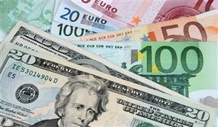 الدولار واليورو والريال.. متوسط أسعار 13 عملة أجنبية بالبنوك المصرية