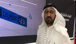 دبي تطرح لوحات رقمية ذكية بديل عن أرقام السيارات التقليدية | فيديو
