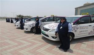 اقبال كبير علي سيارات(الأجرة النسائية) بالامارات