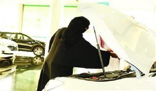 دراسة سعودية يابانية لادخال السعوديات  مجال صيانة السيارات