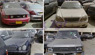 بالصور.. للراغبين في سيارات مكيفةفاخرة  قبل دخول الصيف.. تعرف علي تفاصيل مزاد مطار القاهرة