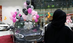 """بعد السماح لها بالقيادة.. معرض لمستلزمات """"سيارات المرأة"""" بالسعودية"""