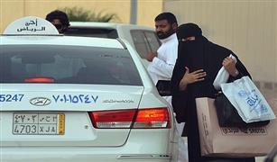 السعودية تقنن عمل  أوبر وكريم على أراضيها
