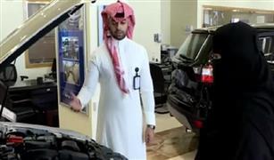 2041 متدربة سعودية تختتم دورة لصيانة السيارات