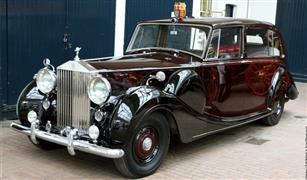 بالصور.. حكاية سيارات الزفاف الملكي في بريطانيا في 3 قرون