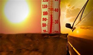 الموجة الحارة مستمرة اليوم.. احذر الهواء السام بسيارتك المركونة في الشمس