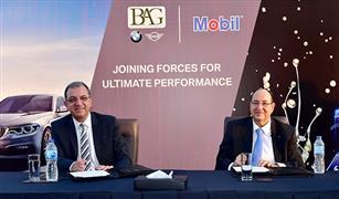 اتفاقية شراكة بين وكيل BMW وMini Cooper في مصر و أكسون موبيل