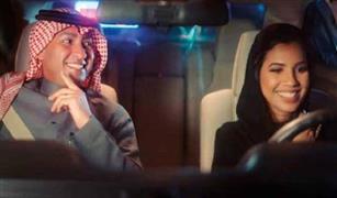 """بالفيديو.. إعلان لشركة """"شلل"""" يشجع السعوديون على تقبل قيادة المرأة"""
