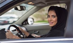 الداخلية السعودية: جاهزون لقيادة المرأة ولن يتم توقيفهن إلا في أضيق الحدود