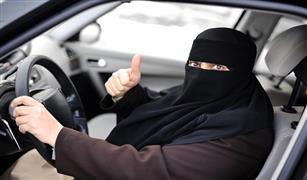 (مرور السعودية ) الانتهاء  من تهيئة جميع المتطلبات الخاصة بقيادة المرأة للمركبات