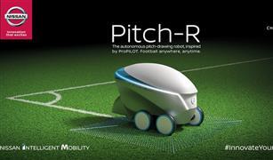 """نيسان تقدم """"روبوت"""" بتقنية القيادة الذاتية لسياراتها لتخطيط الملاعب"""