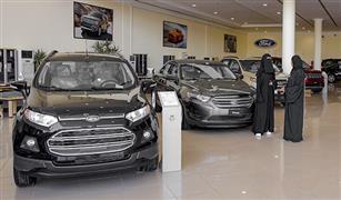 فرع جديد لشركة سيارات سعودية بطاقم نسائي كامل لخدمة السعوديات فقط