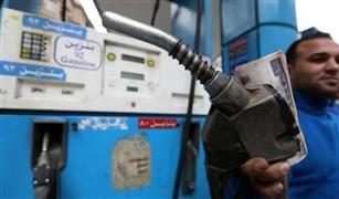الأسعار الجديدة للوقود: بنزين 80 بـ 5.50 وأسطوانة الغاز تصل 50 جنيها