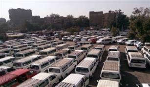 قائمة بأجرة الركوب لجميع الأقاليم من القاهرة بعد زيادتها