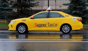 خدمة جديدة في تاكسي روسيا بمناسبة مونديال 2018