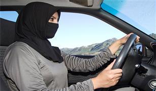 السماح بقيادة السيارة سيعزز الدور الاقتصادي للمرأة السعودية