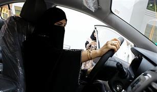 بالفيديو.. ماذا تفعل السعوديات ليلة السماح لهن بالقيادة