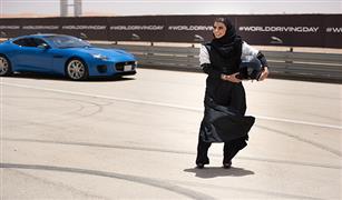 ممثلة إنجليزية تعلق على قيادة السعوديات للسيارة في أول يوم