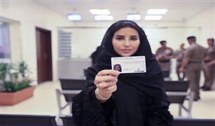 بالفيديو.. السعوديات يستخرجن رخص القيادة من وحدات المرور