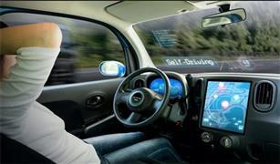 ألمانيا والصين تعززان التعاون في تطوير السيارات ذاتية القيادة