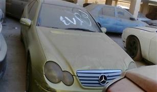 الأربعاء المقبل مزاد جمرك بورسعيد.. تعرف علي السيارات المعروضة