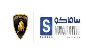 وكيل جديد لسيارات لامبورجيني في السعودية