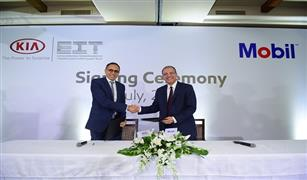 """إكسون موبيل مصر و EIT الوكيل الحصري لـ""""كيا موتورز"""" توقعان عقد شراكة لمدة 5 سنوات"""