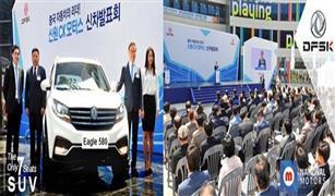 الصين تغزو كوريا بسيارتها  ايجل580