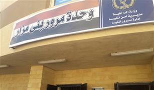 علاء السبع: وزارة المالية السبب في أزمة التراخيص بوحدات المرور