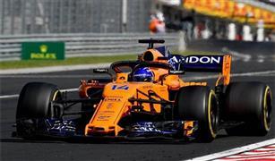 فورمولا واحد: فريق ماكلارين يعلن اعتزال ألونسو في نهاية الموسم