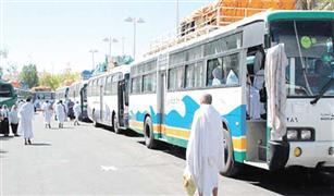 السعودية: 3000 حافلة لخدمة الحجاج في المشاعر المقدسة