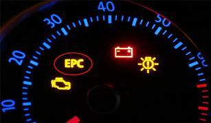 وما الفرق بين إضاءة لمبة صفراء وأخرى حمراء فى تابلوه السيارة؟