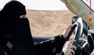 السعودية:  سيارات أجرة عائلية.. الراكبة والقائدة من النساء  والغرامة 1000 ريال