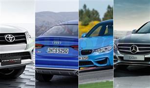 سيارات أسعارها بين 850 ألف ومليون جنيه في مصر