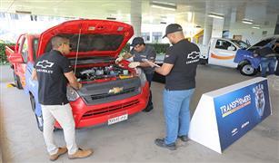 جنرال موتورز مصر والمنصور للسيارات يقيمان مسابقة التميز الفني لمراكز الصيانة وخدمات ما بعد البيع للمرة الثانية