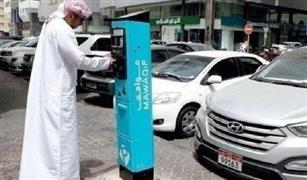 في دبي.. يمكنك دفع المخالفات  المرورية بالتقسيط