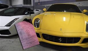 بالصور.. حصيلة بيع سيارات بن علي تنعش الخزانة التونسية