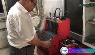 """خبير يشرح بالفيديو خطوات ومراحل تنظيف رشاشات البنزين بـ""""الألترا سونك"""""""