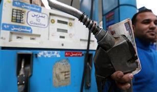 ١٠خطوات لتقليل استهلاك الوقود في سيارتك