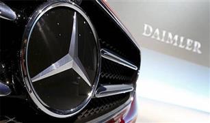 دايملر تبدأ في تحديث برامج العوادم في عدد كبير من سيارات الديزل