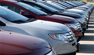الإسكندرية تفرج عن سيارات بقيمة مليار و600 مليون جنيه