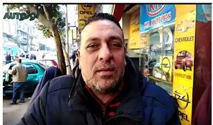 """بعد """"صفرجمارك"""".. هتشتري عربية أوروبي ولا أسيوي؟.. إليك الإجابات بالفيديو"""