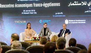تعاون مصري- فرنسي في مجال بحوث السيارات الكهربائية والتدريب
