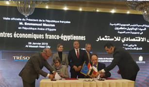 اتفاقية ابتدائية لتشغيل الخط الثالث لمترو الأنفاق مع شركة RATPالفرنسية