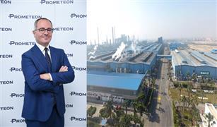شركة مصرية لإطارات السيارات تعلن بلوغ حجم صادراتها إلى أوروبا 60%